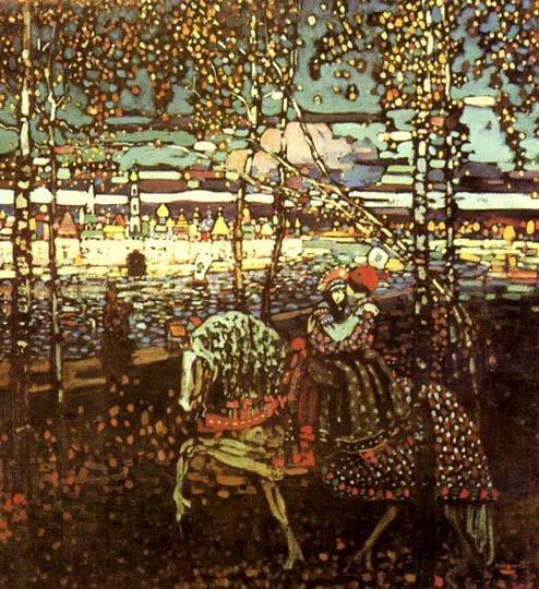 칸딘스키(Kandinsky), Couple Riding