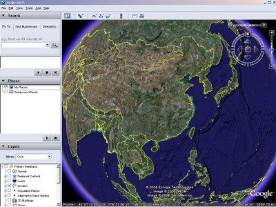 구글 지구본