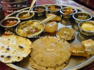 Unlimited Gujarati Thali at Hotel Kansar, Surat, Gujarat - Click image to view larger size