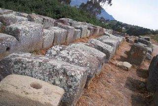 Incapirca Stones