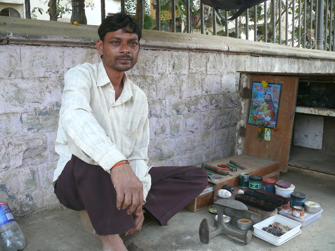 a cobbler on JV link road