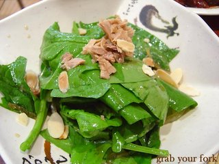 spinach and almond salad