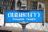 win a tour of Bangkok including all transport and meals