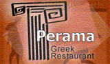 win a $200 dinner voucher to Perama