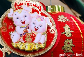 chinese new year pigs