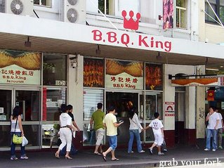 bbq king shopfront