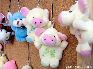 pig keyrings