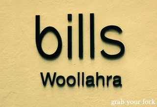 bills woollahra
