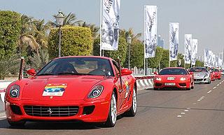 Ferrari 612 Scaglietti special edition