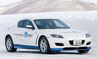 Mazda Hydrogen RX-8