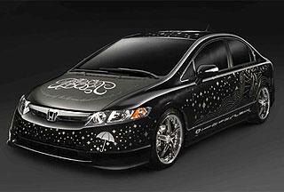 Fall Out Honda Civic Hybrid