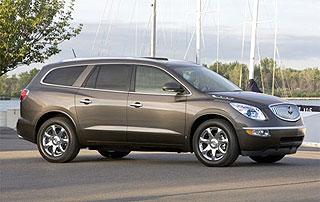 2008 Buick Enclave 2