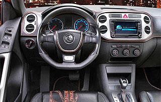 VW Tiguan Concept 3
