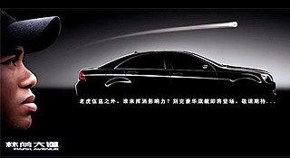 Shanghai General Motors