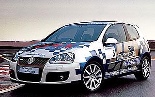 Volkswagen Golf GTi Cup racing series
