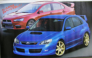 2008 new Subaru Impreza