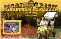 Comedy film Dondurmam Gaymak