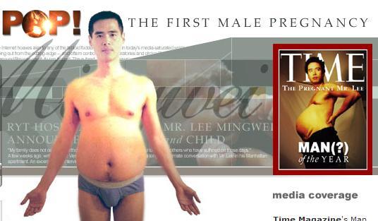 「李明維 懷孕」的圖片搜尋結果