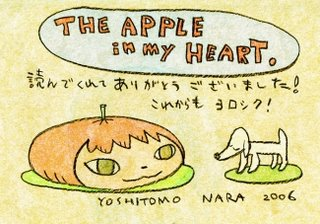 The Apple In My Heart