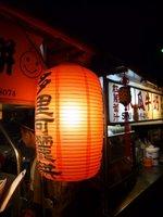 Marché de nuit de Shilin - 士林夜市