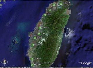 Taiwan à Grande Vitesse