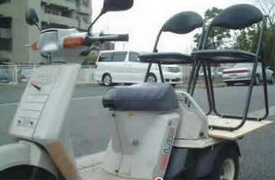extra seat for motorcycle passenger