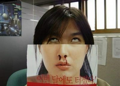 make funny illusion with your magazine