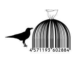 barcode decoration