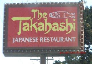 takahashi japanese restaurant sushi