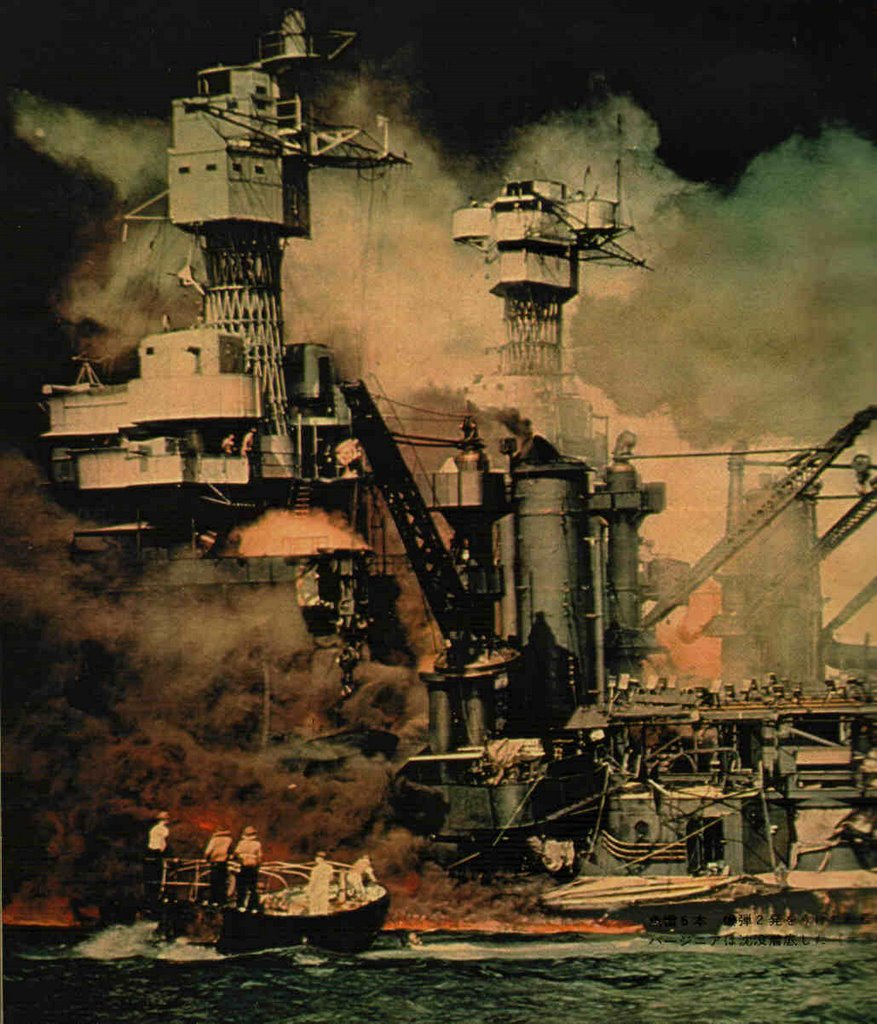pearl harbor essay introduction