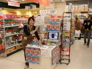 今回も新宿東急ハンズ盛り上がりました!