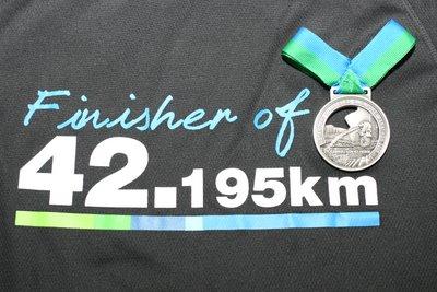 Standard Chartered Singapore Marathon 2006