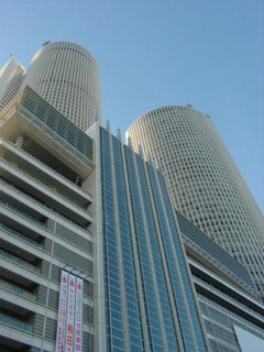 Nagoya Station and its Twin Towers