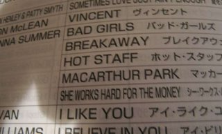 Donna Summer's 'Hot Staff' on karaoke.