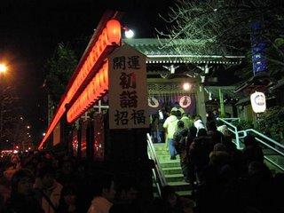 Toyokawa Inari shrine, Asasaka, Tokyo, at New Year.