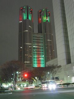 The Tokyo Metropolitan Government Building ('Tocho') decorated for Christmas, 2006.