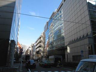 Yotsuya, Chiyoda ward, Tokyo.