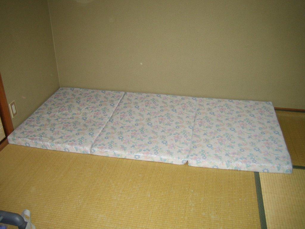 Ute in Japan: Der Futon