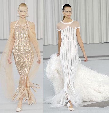 I am fashion haute couture ss07 ii for Haute couture shop
