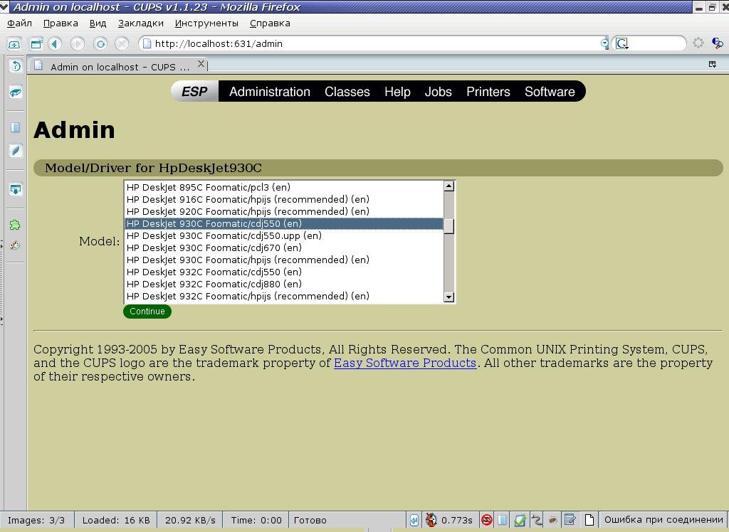 Инструкция По Сканированию Для Принтера Epson Cx4300.Rar