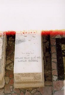 Image of Robert Maxwell's grave in Jerusalem