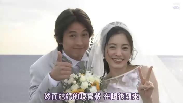 谷原章介 嫁