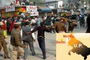 Serial Killing, Noida
