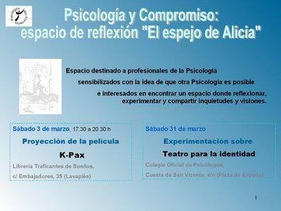 Gestaltsu psicolog a y compromiso espacio de reflexi n for Espejo unidireccional psicologia