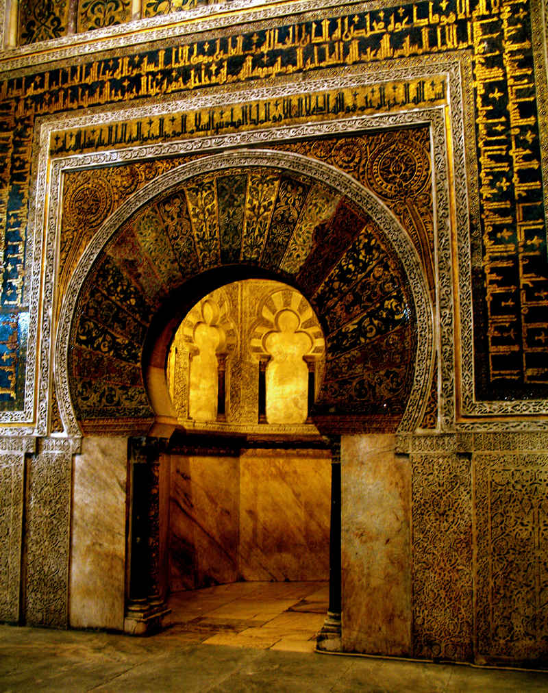 mezquita door; click for previous post