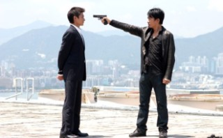 'Infernal Affairs I - Infiltrados'