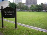 Speakers' Corner di Singapura yang kesepian