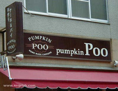 Pumpkin Poo? My favorite!