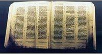 Allepo Codex