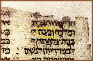 close up of St. Petersburg Pentateuch